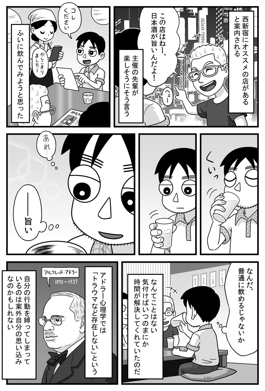 tokonokubo-b09-P05.jpg