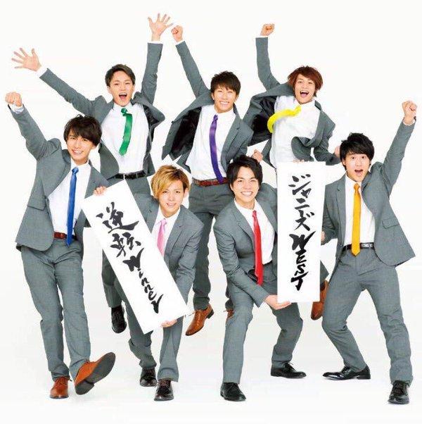 【Mステ】ジャニーズWESTが『逆転Winner』をTV初披露→榮三郎さん、金髪の人、バク宙で爪痕!
