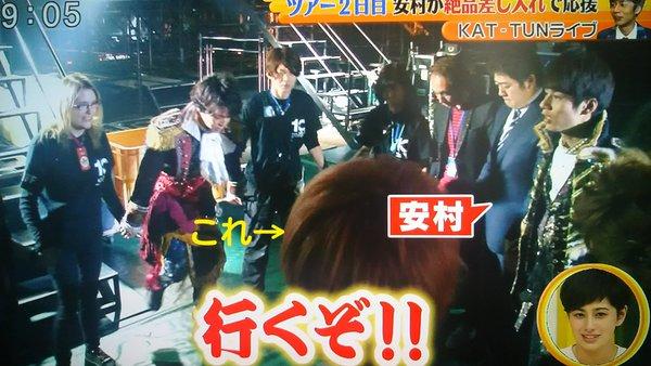 NEWS増田貴久がKAT-TUN大阪公演の円陣に参加→『シューイチ』のカメラに映り込むwwwwww