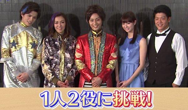 キスマイ藤ヶ谷太輔主演の『TAKE FIVE2』で、山本裕典が千賀健永に似ていることをネタ化wwww