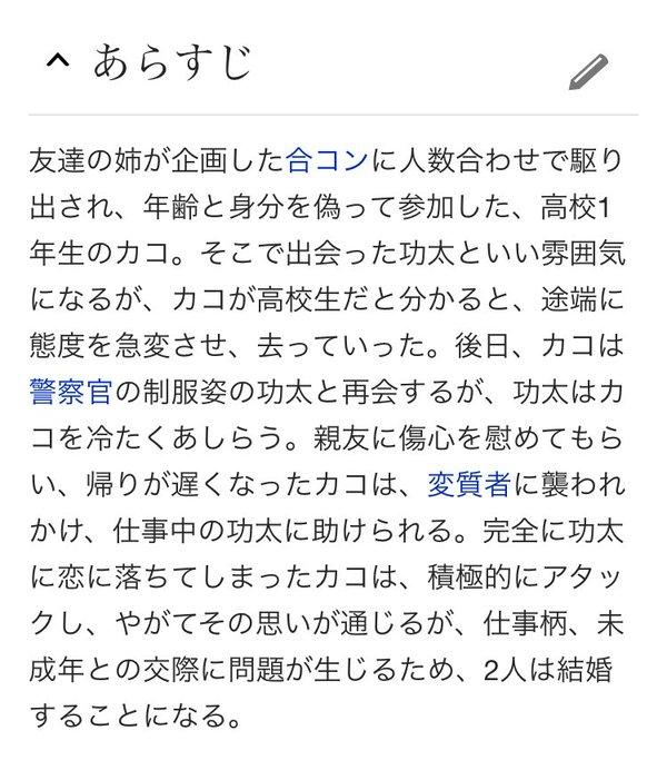 Chyfs5mUkAAUIx3.jpg