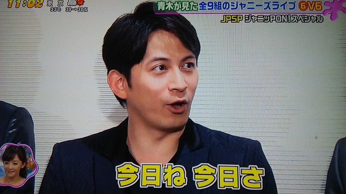 嵐・櫻井翔がV6・岡田准一に「お尻触ってくれないんですか?」と言っていたことが発覚wwwwww