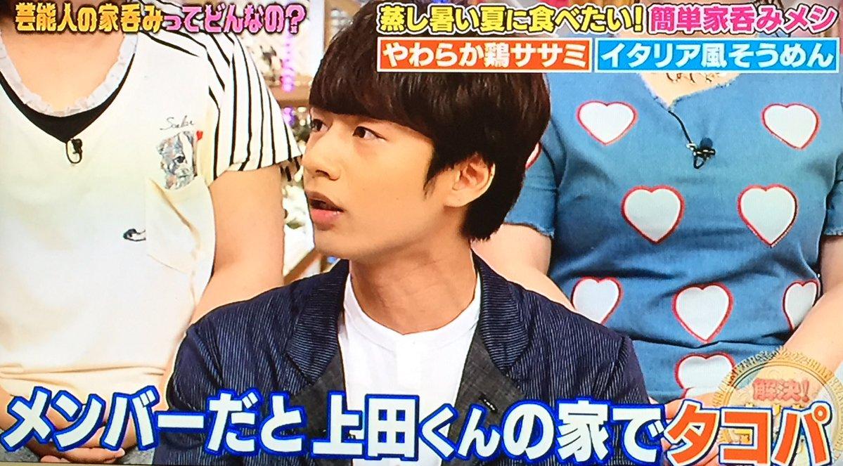 KAT-TUN中丸雄一が上田竜也の家でタコパ!『ナイナイアンサー』での発言にファン歓喜