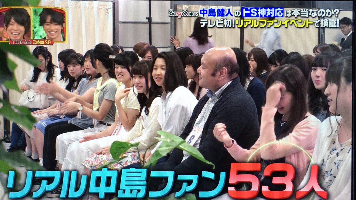 【櫻井・有吉THE夜会】セクゾ中島健人の握手会を見た男性視聴者から「行きたい」「羨ましい」の声!