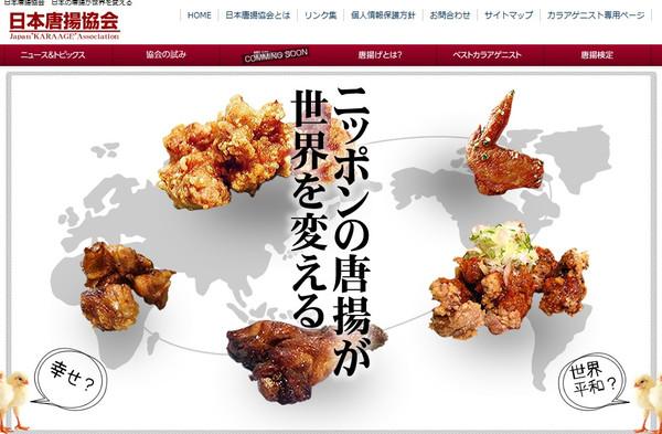 blog_import_546763507cc8a.jpg