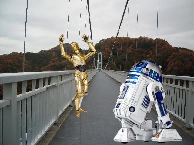 竜神峡の仲よしロボット