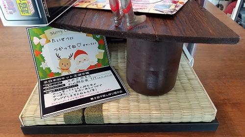 20161015_114211.jpg