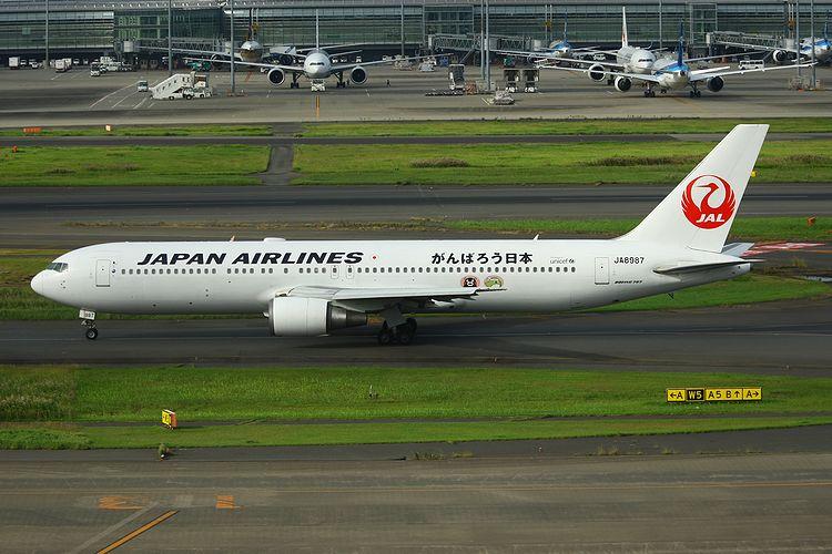 1610羽田空港① (528)fc2