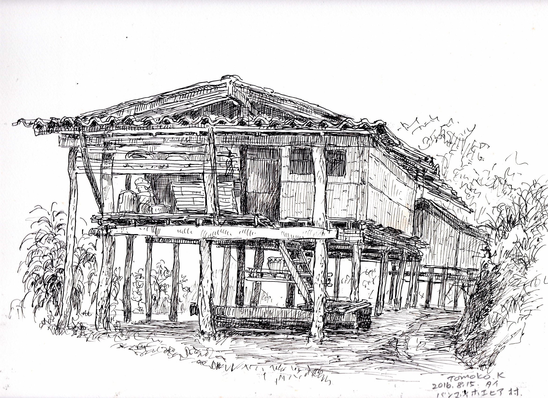 竹と木の家 ①