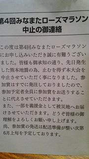 P_20160429_205948.jpg