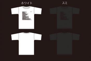 2016T-shirt_convert_20160819104125.jpg