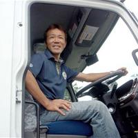 日本のトラックドライバー