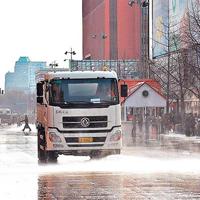 街の散水車