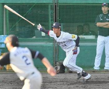 絵日記11・2横田