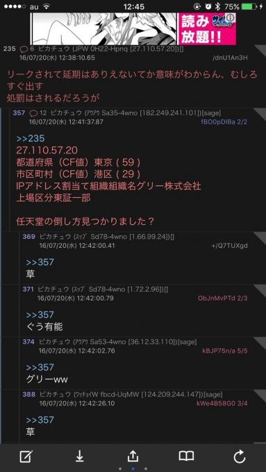 Cnx3BLWUMAEoi5n.jpg