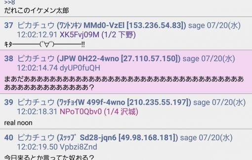 Cnx6FadVUAEwRB2.jpg