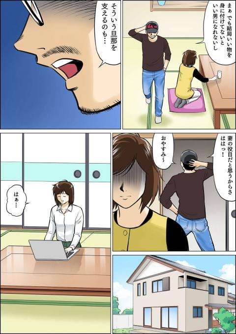 ken_004.jpg