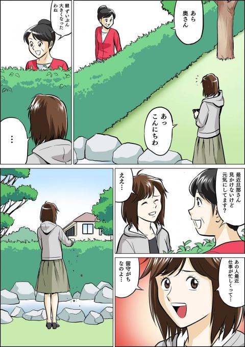 ken_009.jpg
