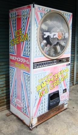 vender_jp39.jpg