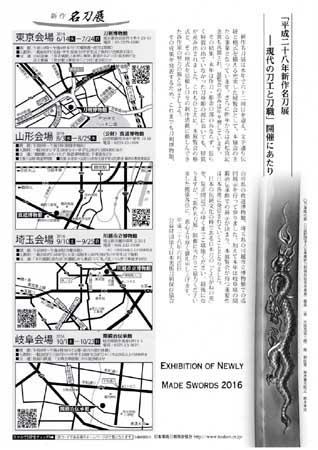 28meito32.jpg
