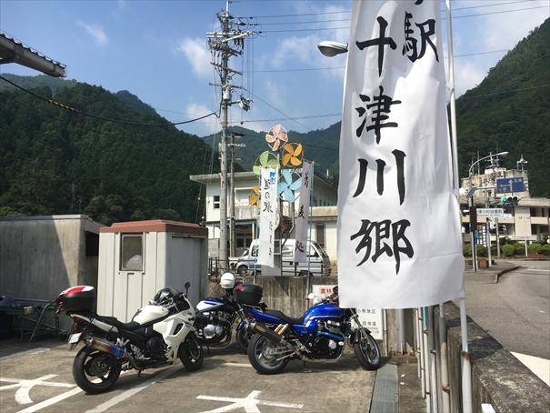 2016081701.jpg
