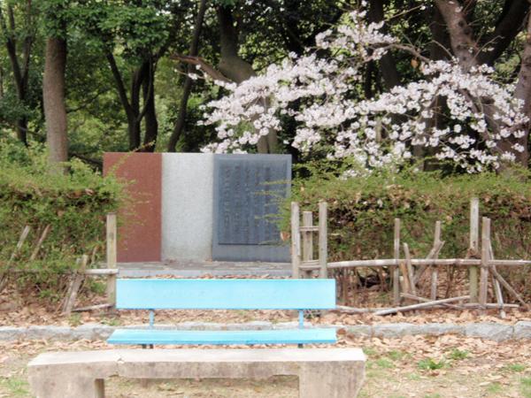 日野 草城 (1)