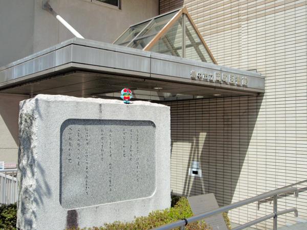 岡町図書館 峠三吉 (1)