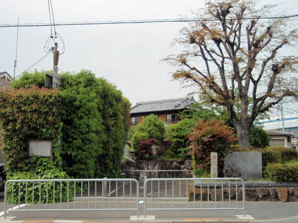 弁慶の泉 (2)