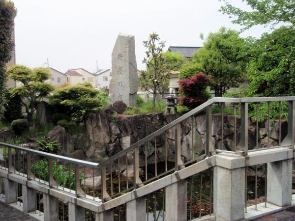 弁慶の泉 (5)