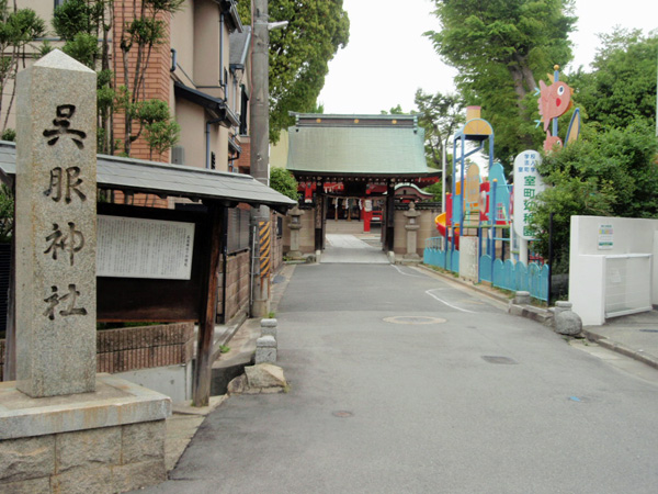 呉服神社 (3)