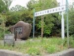 島熊山探索 (31)