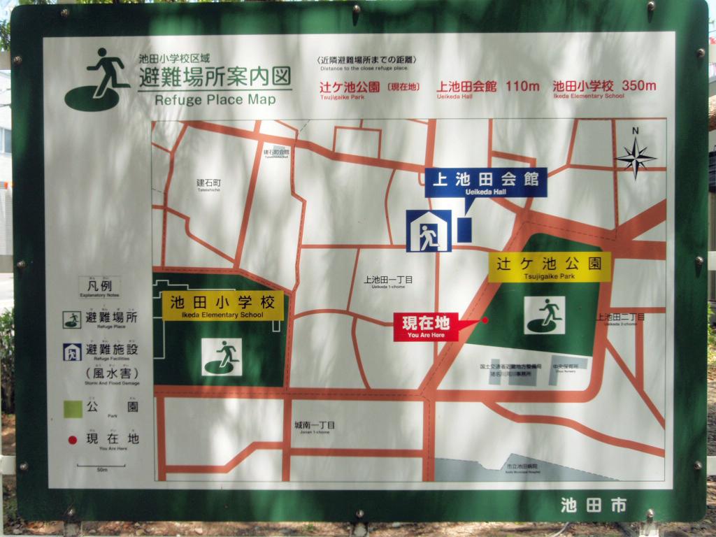 辻ヶ池公園 (5)