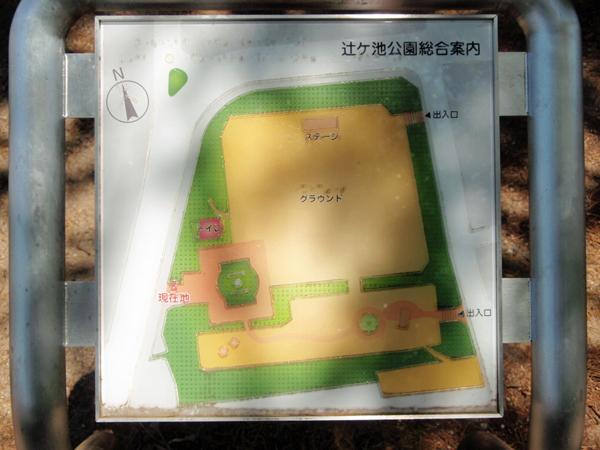 辻ヶ池公園 (7)