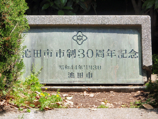 辻ヶ池公園 (9)
