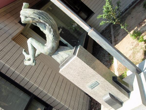 三義塚と魯迅 芦田ヶ池 (5)