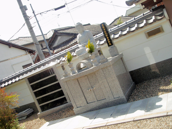 無量山専敬寺 (4)