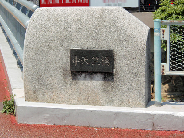 新千里南町3丁目とよなか百景 (4)