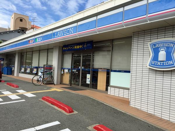 ローソン桜塚店 (2)