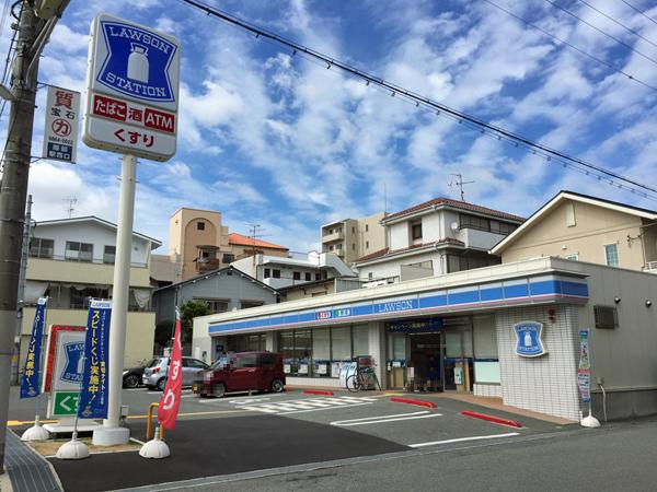 ローソン桜塚店 (1)