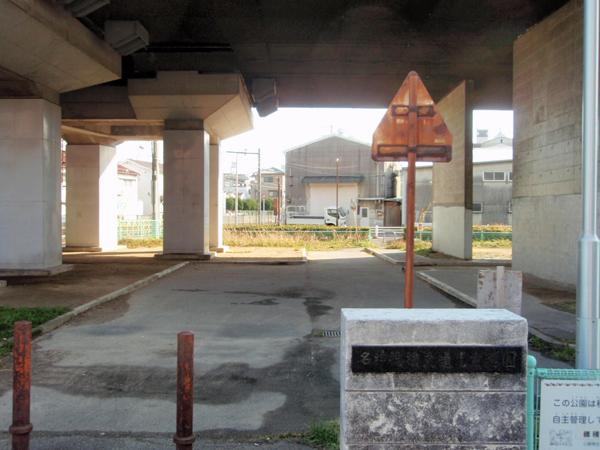 名神穂積交通児童公園 (1)