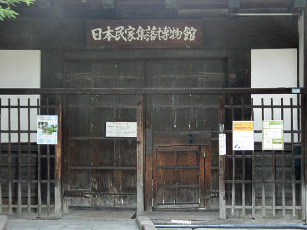 民家集落博物館 (2)