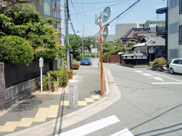 上新田の道標 (1)