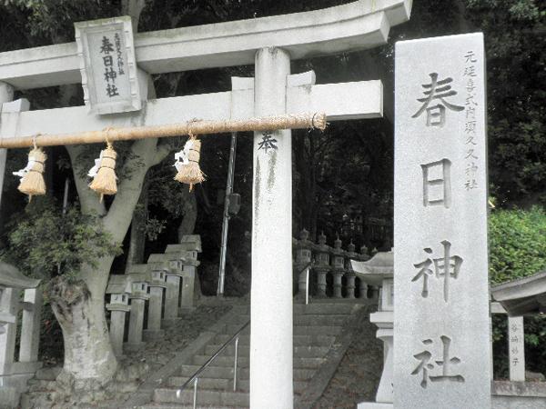 清水 春日神社 (4)