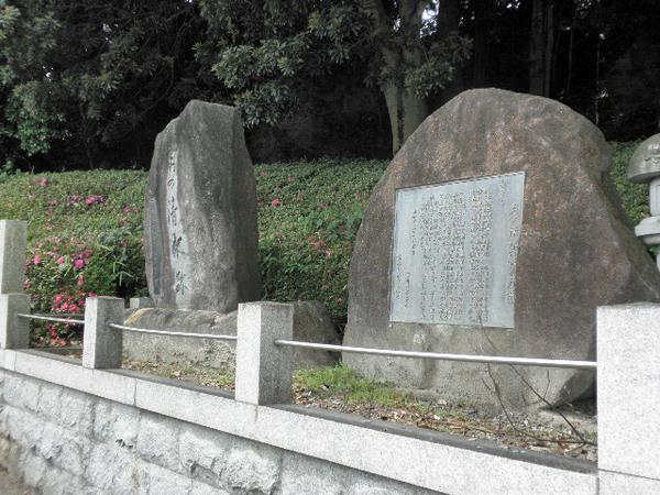 清水 春日神社 (5)