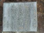 清水 春日神社 (6)