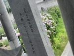 清水 春日神社 (20)