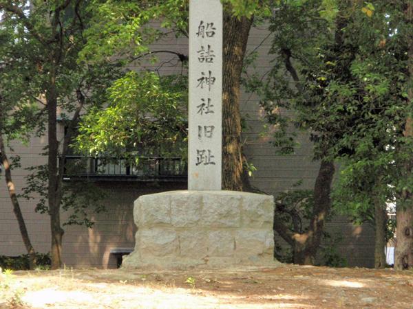船詰神社旧趾 (5)