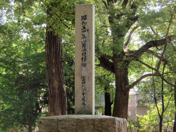 船詰神社旧趾 (6)