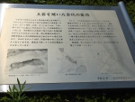須恵器窯跡(ST12) (2)