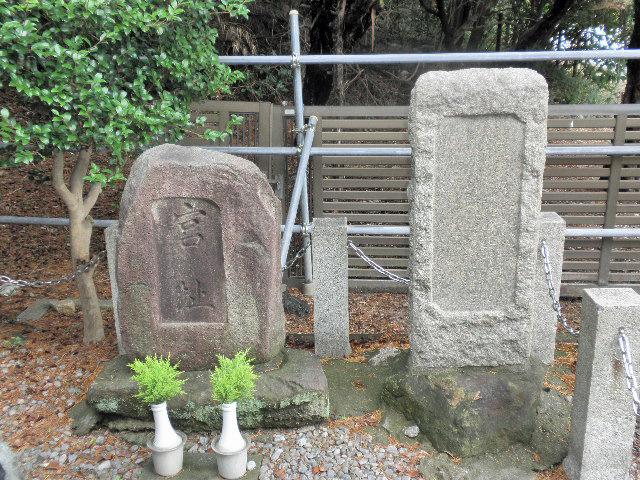 稲荷神社舊跡副碑 (7)
